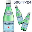 ショッピングペットボトル サンペレグリノ 天然炭酸水 ペットボトル 500mL×24本入【D】炭酸水 500ml 24本 スパークリングウォーター 微炭酸 飲料水