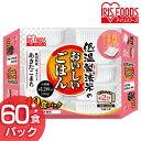 送料無料 低温製法米のおいしいごはん 秋田県産あきたこまち 180g×60パック 角型 アイリスフーズ 防災 非常食