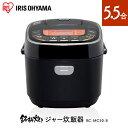炊飯器 5.5合 米屋の旨み 銘柄炊き ジャー炊飯器 5.5...