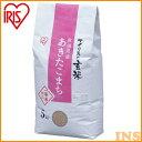 玄米 5kg 送料無料 秋田県産 あきたこまち 5kg アイリスオーヤマ