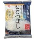 ショッピングアイリスオーヤマ アイリスの生鮮米 無洗米 北海道産 ななつぼし 2合パック 300g アイリスオーヤマ