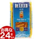 《K》【24個セット】【パスタ】ディチェコ No.41 ペンネ・リガーテ(500g)【D】(麺類惣菜ディチェコディチェコ乾麺)【送料無料】