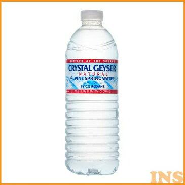 【送料無料】クリスタルガイザー(500mL×48本入り)【CRYSTAL GEYSER】【D】(飲料水海外名水ミネラルウォーターお水ドリンク水500ml 48本入り 24本入り×2ケースセット 飲料水海外名水 天然水)【RCP】