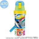 【子供 水筒】超軽量ダイレクトボトル 470ml プラレール16【直飲み ワンプッシュ 保冷 ロック付き】 SDC4【D】《SK》【スケーター】