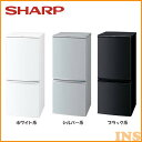 小型冷蔵庫 SJ-D14B-W 送料無料 冷蔵庫 冷凍庫 一人暮らし 2ドア コンパクト SHARP 小型 両開き 冷蔵庫2ドア 冷蔵庫小型 冷凍庫2ドア 2ドア冷蔵庫 小型冷蔵庫 2ドア冷凍庫 シャープ ホワイト系・シルバー系・ブラック系【D】