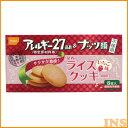 尾西のライスクッキー いちご味 44-R1非常食 備蓄 長期保存 防災 非常食長期保存 非常食防災 ...