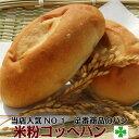全国お取り寄せグルメ愛知食品全体No.22