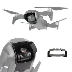 DJI Mavic Air レンズフード レンズ保護 レンズカバー 日よけ カメラ保護 写真 ビデオ 品質向上 取付簡単
