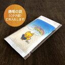 【ふるさと納税】No.120 ごぜんやまらーめんセットA / ラーメン 生麺 醤油 味噌 とんこつ 名物