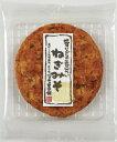 【大判】おせんべいねぎみそ煎餅(せんべい)15枚セット