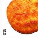 【大判】しょうゆ煎餅