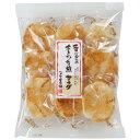 【1箱10袋まとめ買い】【袋詰】あとひき煎餅(サラダ)10袋