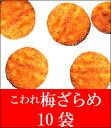 国産100%せんべい★送料無料こわれ梅ざらめ煎餅10袋