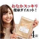 食べる米ぬか(1週間分100g×4袋)無農薬飲める米ぬか 焙...