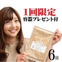 飲める 米糠 食べる米ぬか(1週間分100g×6袋)黄金の健...