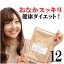 食べる米ぬか 飲める米糠(1週間分100g×12袋) 無農薬