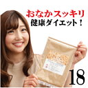 食べる米ぬか 無農薬 米ぬか 焙煎 微細粉砕加工済袋を開けて...