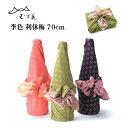 【10%OFF】 風呂敷 季色(ときいろ) 利休梅 70cm 二巾 むす美 36-10216