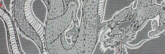 龍龍龍白日本民間顏料列印毛巾平的手毛巾單雙面染色在日本毛巾毛巾 NM 5468