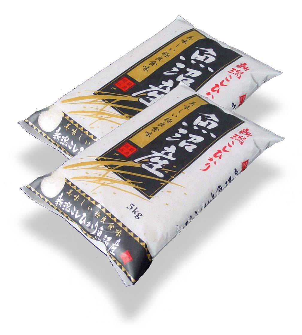 30年産『無洗米』究極の米『魚沼産コシヒカリ』10kg(5kg×2)【あす楽対応】