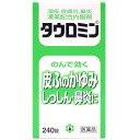【鼻炎、しっしん、皮膚のかゆみに飲んで効く】タウロミン 240粒【花粉症】