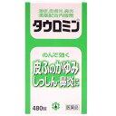 【鼻炎、しっしん、皮膚のかゆみに飲んで効く】タウロミン 480粒【花粉症】