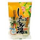 【体のしんからポカポカ】NID しょうが湯(ビタミンC入り) 25g×6袋
