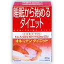 【睡眠から始めるダイエット】オルニチンダイエット 250mg×6粒×30袋