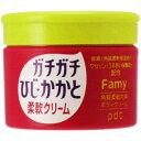 【塗るだけ簡単。かかとなめらか】ファミー ガチガチひじ・かかと柔軟クリーム 90g