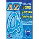 エーゼットアルファ 10mL【花粉症】
