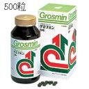 【あす楽 即納 即日発送】 クロレラ グロスミン 500粒