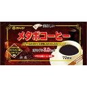ニッド メタボコーヒー 1.1g×72包
