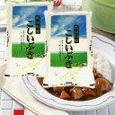 新潟県産こしいぶき(令和元年産)10kg【送料無料(本州のみ)】