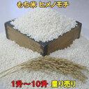 ����ơ��̤����� 1��(1.5kg)ñ��10���ޤ� 30ǯ���� ��긩�� �Ҥ�Τ�� ���� ����� �ҥ�Υ�� ��RCP�� ��HLS_DU��