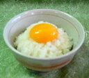 【10kg送料無料】農産物だから少し訳あり!こんな旨い米は食べてもらい...