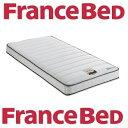 フランスベッド 電動ベッド専用マットレス RX-STD2 シングルサイズ/当店は開梱・設置・
