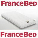 フランスベッド 電動ベッド専用マットレス RX-LX シングルサイズ/当店は開梱・設置・梱