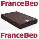 フランスベッド 電動ベッド専用マットレス RX-EX シングルサイズ/当店は開梱・設置・梱