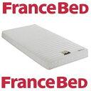 フランスベッド 電動ベッド専用マットレス RX-030 シングルサイズ/当店は開梱・設置・梱