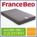 フランスベッド RX-THF セミダブルサイズ 122cm×195cm×19cm(電動ベッド専用)