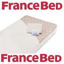 送料無料 フランスベッド ベッド用品お買い得3点セット グッドスリーププラス羊毛3点パ