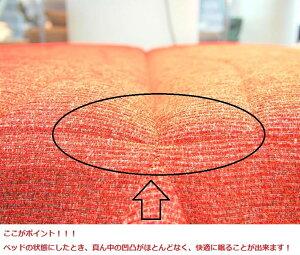 ��ָ��ꡦ���֤ޤ�̵�����ե�٥åɥ��ե����٥å�BC-01���硼��(170cm)/������/�֥쥹������
