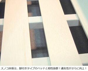 ����̵�� �ե�٥åɡ�65��ǯ��ǰ�٥åɡ������65MH ����٥å�+���ߥ��֥�٥å�/������/���Υ�/�ޥ���饹�ϡ��ɥ��ץ��/MH-030