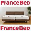 送料無料 フランスベッド 65周年記念ベッド メモリーナ65MH シングルベッド+シングルベッド/日本製/スノコ/マルチラスハードスプリング/売れ筋/オススメ/MH-030