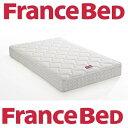 スーパー フランスベッド シングル マットレス マルチラスハードスプリング