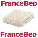 送料無料 フランスベッド グッドスリーププラスバイオベッドパッド キング/抗菌防臭/洗濯可能