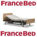 フランスベッド 低床3モーター電動ベッド レステックス-01FN シングルフレーム(マット