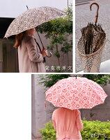 【送料無料】正倉院裂傘晴雨兼用雨傘12本骨55cm