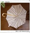 日本製晴雨兼用傘 オーガニックコットン 晴雨兼用傘 長傘8本骨50cm|女性(レディース) 傘 レディース/日傘/雨傘 かさ/カサ/レデイース/ladies