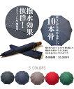 日本製 雨傘 撥水効果抜群のミラトーレ 傘 メンズ 折りたた...